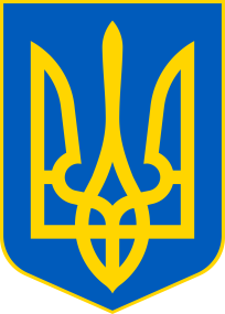 2000px-Lesser_Coat_of_Arms_of_Ukraine.svg