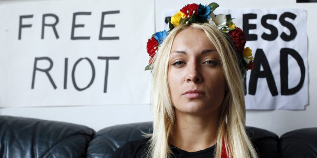 Leader of Ukrainian feminist protest group Femen Inna Shevchenko poses, on September, 12, 2013 in Paris. AFP PHOTO / PATRICK KOVARIK (Photo credit should read PATRICK KOVARIK/AFP/Getty Images)