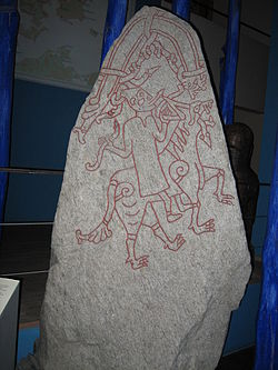 250px-rune_stone_dr_284_of_the_hunnestad_monument_in_lund_sweden_2008