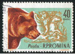 romania-circa-1961-stamp-printed-by-romania-show-brown-bear-roman-tombstone-circa-1961_82005295